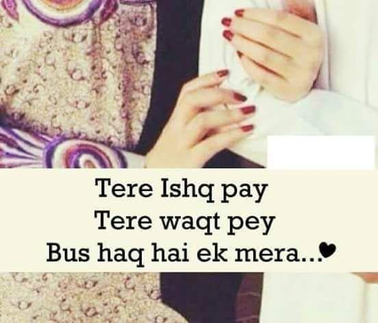 flirting quotes in spanish words lyrics meaning urdu