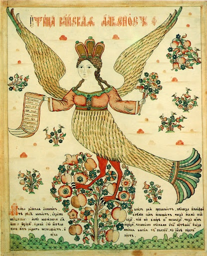 Alkonost (late 18th century).  A creature with the body of a bird but the head of a beautiful woman. It makes sounds that are amazingly beautiful, and those who hear these sounds forget everything they know and want nothing more ever again, rather like the sirens of Greek myth. The Alkonost is frequently depicted as the bird of Joy, counterpoint to the bird of sorrow: The Sirin