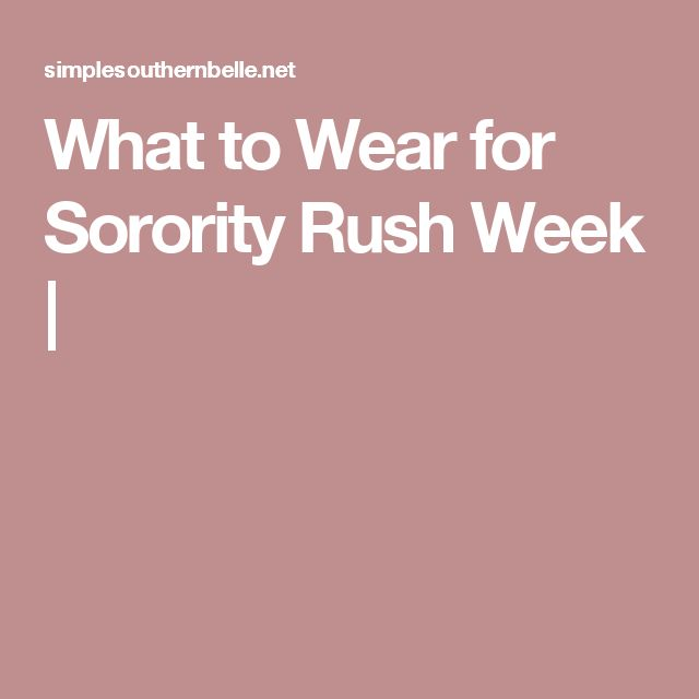 What to Wear for Sorority Rush Week  