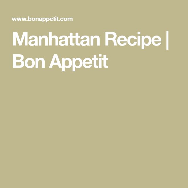 Manhattan Recipe | Bon Appetit