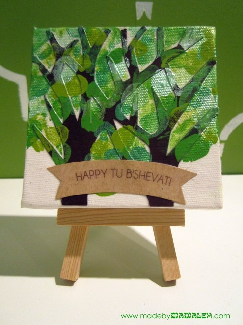Tu B'Shevat Mini Art