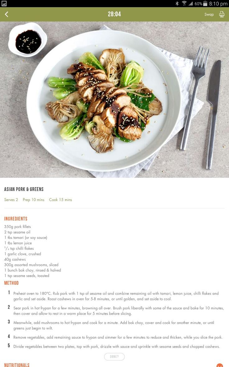Asian pork & greens