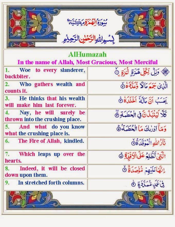 Al Quran Digital Arabic Bangla English: Al Quran Digital-Arabic Bangla English Al-Humaza