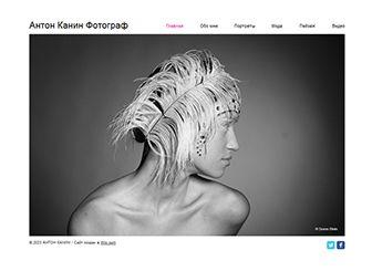 Этот современный шаблон сайта идеально подходит для творческого онлайн-портфолио. Просто нажмите «Редактировать» и добавьте собственные фотографии или изображения, сгруппировав их по разным темам. Настройте стиль галереи, кликнув дважды по изображениям. Добавьте текстовые описания и создайте сайт, который продемонстрирует ваше творчество онлайн.