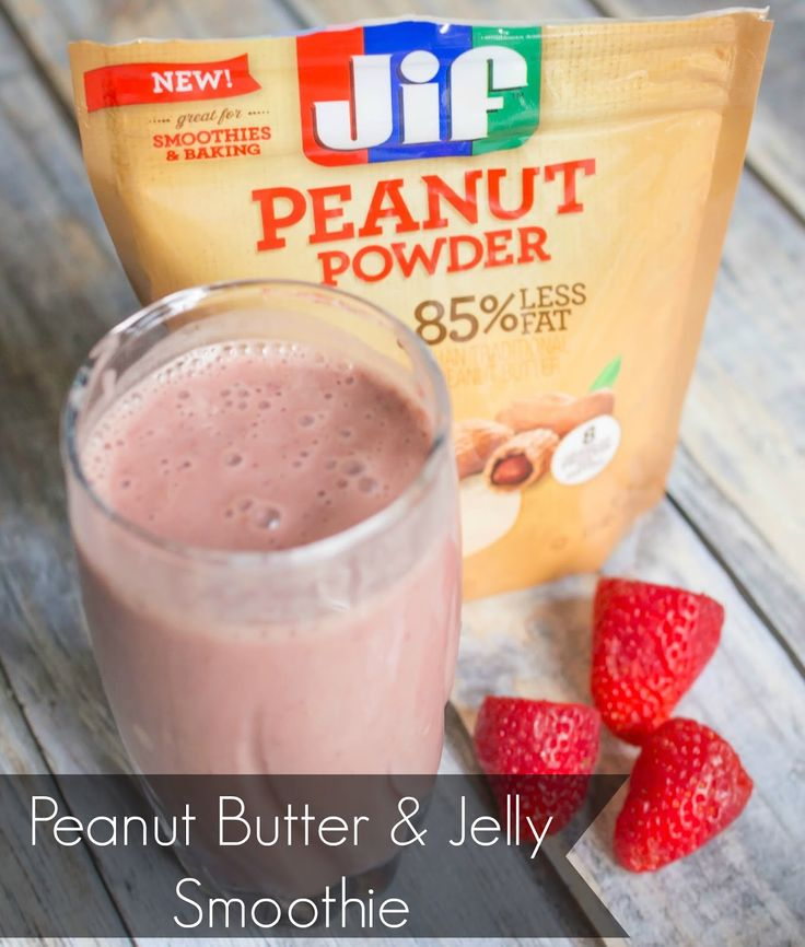 A delicious peanut butter & jelly smoothie recipe that uses JIF Peanut Powder - 85% less fat than traditional peanut butter but with all the protein! The perfect post workout treat! #StartWithJifPowder
