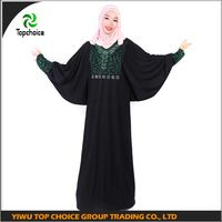 2016 online shopping wholesale turkish butterfly abaya muslim fashion clothing