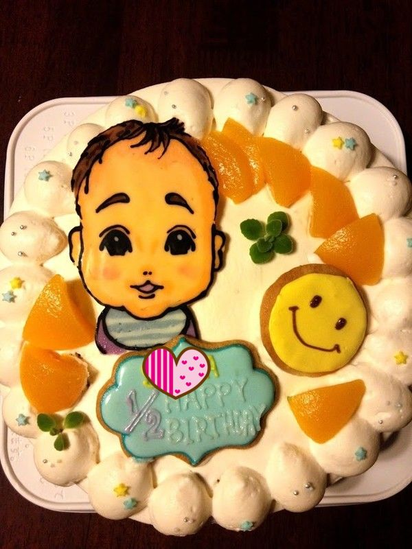 似顔絵ケーキでハーフバースデー|えがおにやOGI