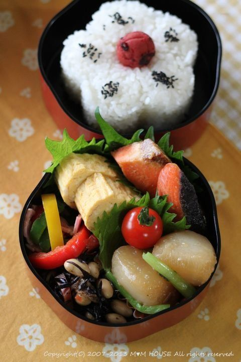 Traditional Japanese Bento Boxed Lunch|弁当