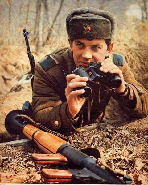 Romanian People's Army Soldier