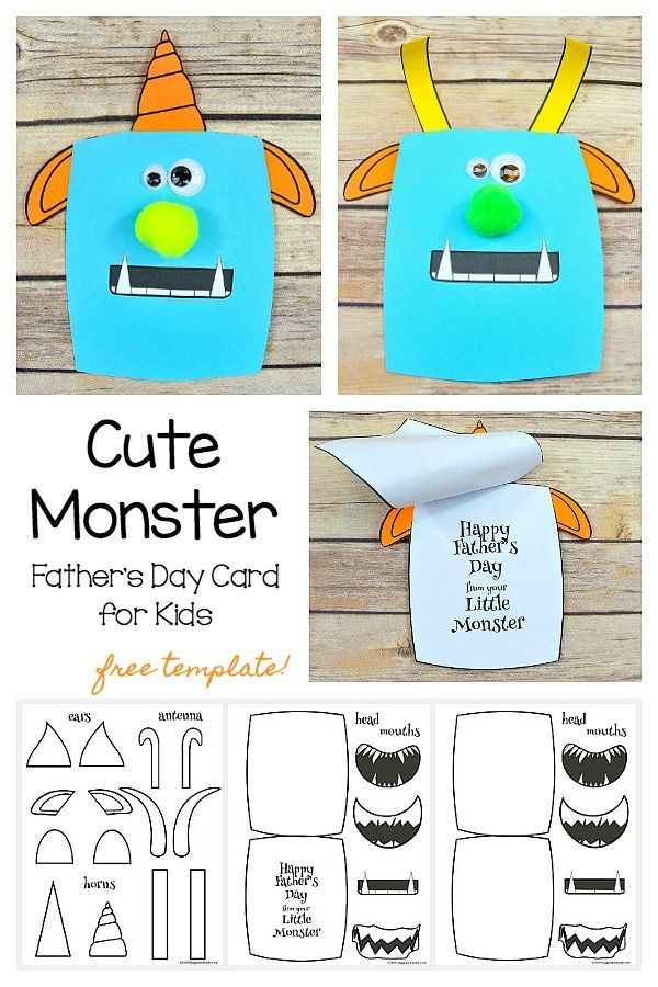 Monster Father S Day Card Craft For Kids With Free Templates Buggy And Buddy Diy Gifts For Kids Cute Kids Crafts Arts And Crafts For Kids
