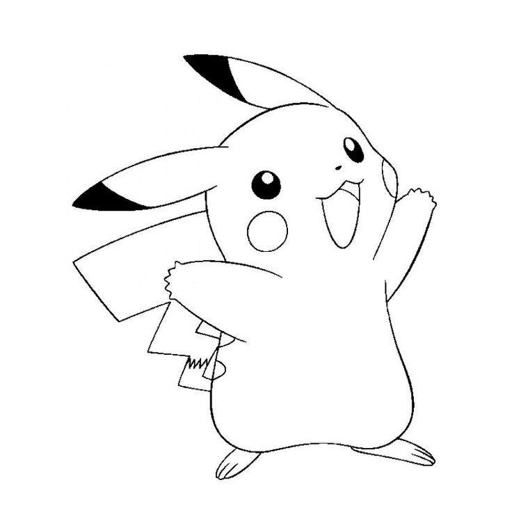 The 25 best Dibujos de pokemon ideas on Pinterest  Chibi kawaii