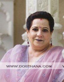 Shobha Kapoor Bio Data