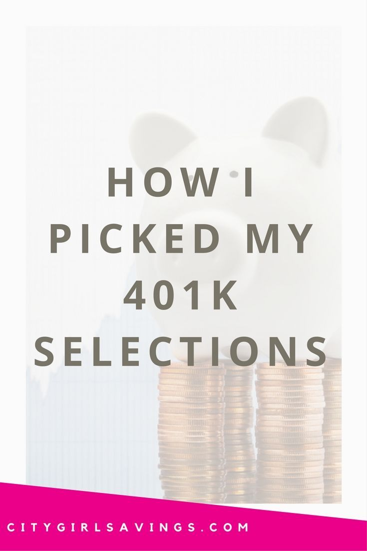 Investment policy statements for 401k plans - How I Picked My 401k Selections Retirement Investmentretirement Planning401k