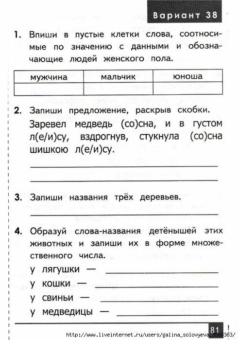 100376464_0084.jpg (490×699)