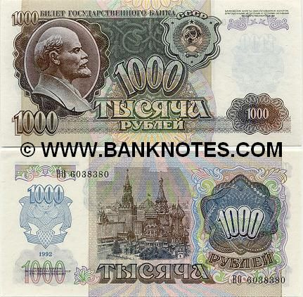 Russia 1000 Roubles 1992 -  Front: Bust of Vladimir Ilyich Lenin (Ulyanov);  Back: View of Kremlin, Red Square, St. Basil's Church in Moscow. Watermark: Stars.