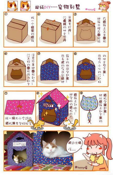 how to make a house for your cat