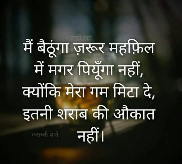 Nice Person Quotes In Hindi: Pin By Lalit Kumar On People Quotes