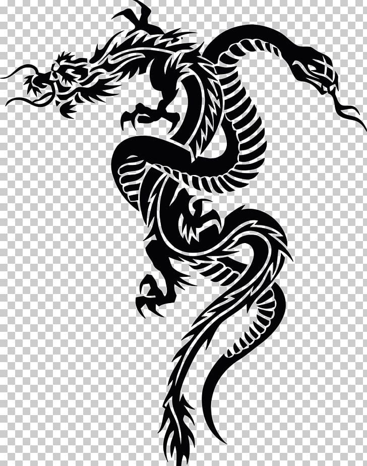 Snake Tattoo Chinese Dragon Png Clipart Art Black And White Chinese Dragon Clip Art Dragon Free P Black Snake Tattoo Dragon Tattoo Art Cute Dragon Tattoo