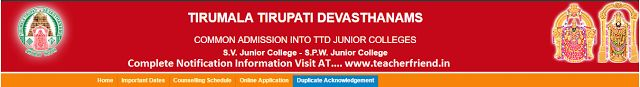 Tirumala Tirupati Devastanam TTD Common Admission Entarance test for TTD Junior College Inter First Year Admission Notification Important S...
