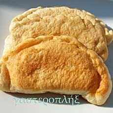 Μακεδονικά τυροπιτάκια - Greek Makedonika tyropitaria (συνταγή για ζύμη - this is only the recipe for the dough)