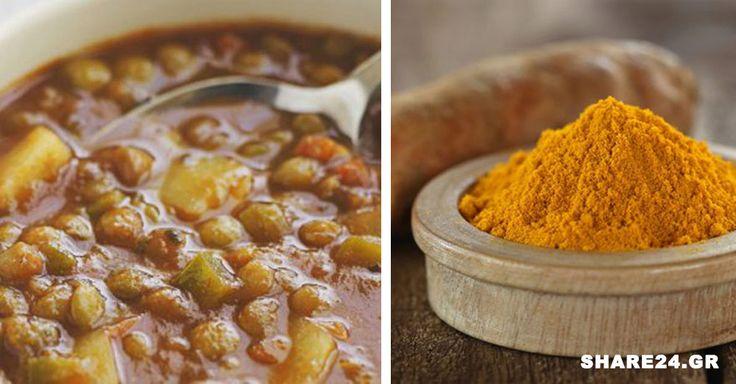 Μια σούπα είναι ο καλύτερος τρόπος για να πάρετε τα θρεπτικά συστατικά που χρειάζεστε και ταυτόχρονα να ενυδατώσετε τον οργανισμό σας. Τρώγεται ζεστή το χειμώνα και δροσερή τους καλοκαιρινούς μήνες. Υπάρχουν διάφορες γεύσεις, υφές, και συστατικά που μπορείτε να δοκιμάσετε και να ανακαλύψετε. Μια σούπα με βάση τις φακές είναι και θρεπτική και νόστιμη επιλογή, …