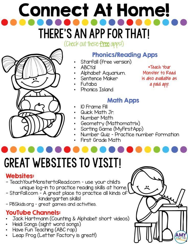 Connect At Home - editable flyer to share apps and websites with parents