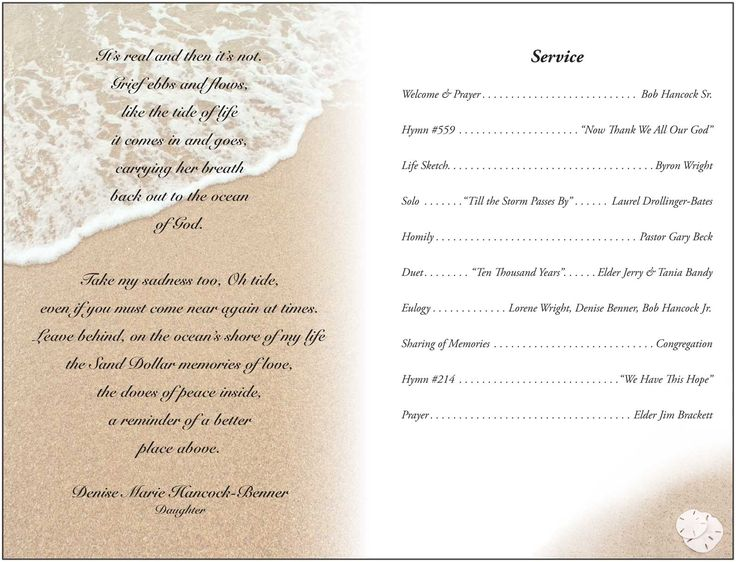 Memorial Service Programs Sample Janet Hancock S Funeral