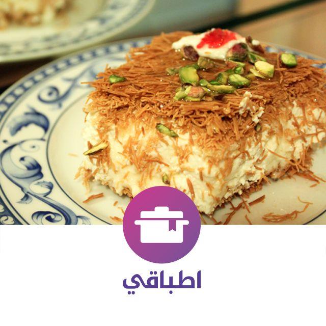 #الحلويات _العربية بشكل عام فيها فن وذوق كبير، اليكم وصفات مجربة ومضمونة على موقع #أطباقي  http://ow.ly/RXY4k