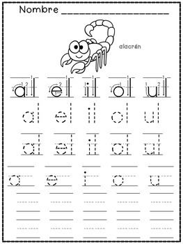 TRAZANDO LETRAS INVERSAS - TRACING WORD FINAL SYLLABLES - Spanish Kindergarten - Spanish Syllables. Great for tracing!