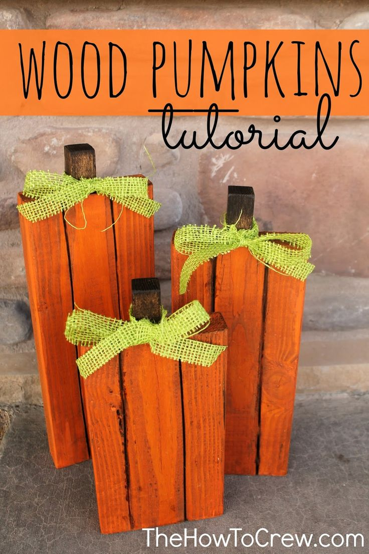 DIY Wood Pumpkin Tutorial from TheHowToCrew.com. A quick, easy project and so cute for fall! #diy #decor #wood #pumpkins