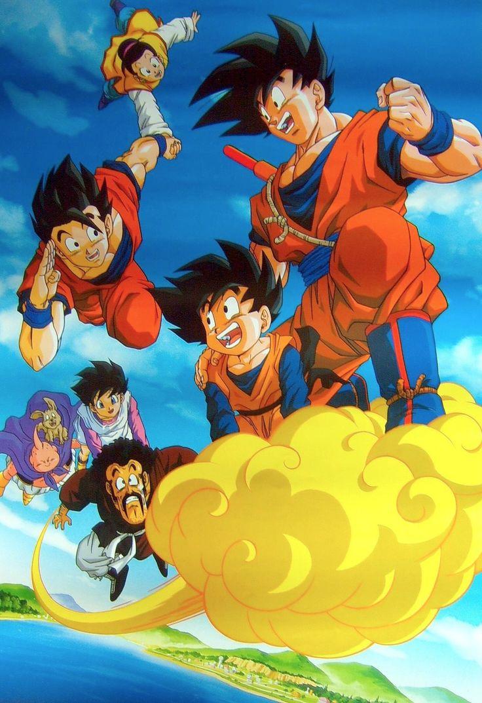 Photography from Vintage (1996) Dragon Ball Z poster / Published by Toei Animation - Shueisha group - Studio Bird - Akira Toriyama - Fuji TV
