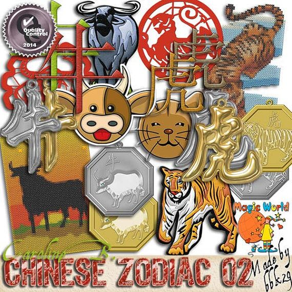 Chinese New Year add-on Zodiac 02 Tiger / Ox by CarolineBDesign $2.99 USD