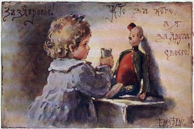 За здоровье!. Бём (Эндаурова) Елизавета Меркурьевна (1843-1914)