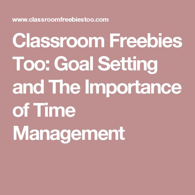 Classroom Freebies Too: Goal Setting and The Importance of Time Management