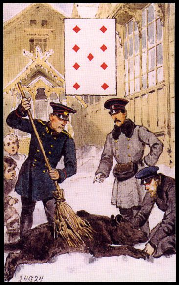Охотничьи. 1860 г.