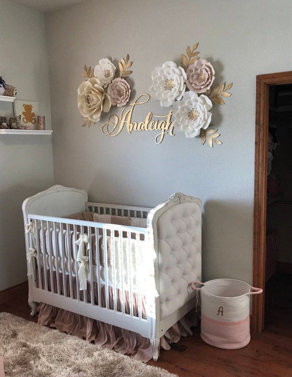 Analeigh Set 6 Piece Paper Flower Set Nursery Decor Nursery