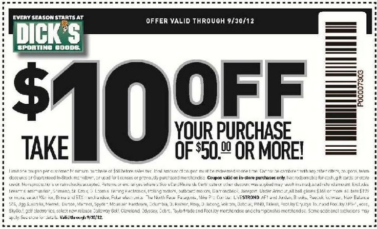 Dixie sporting goods coupons