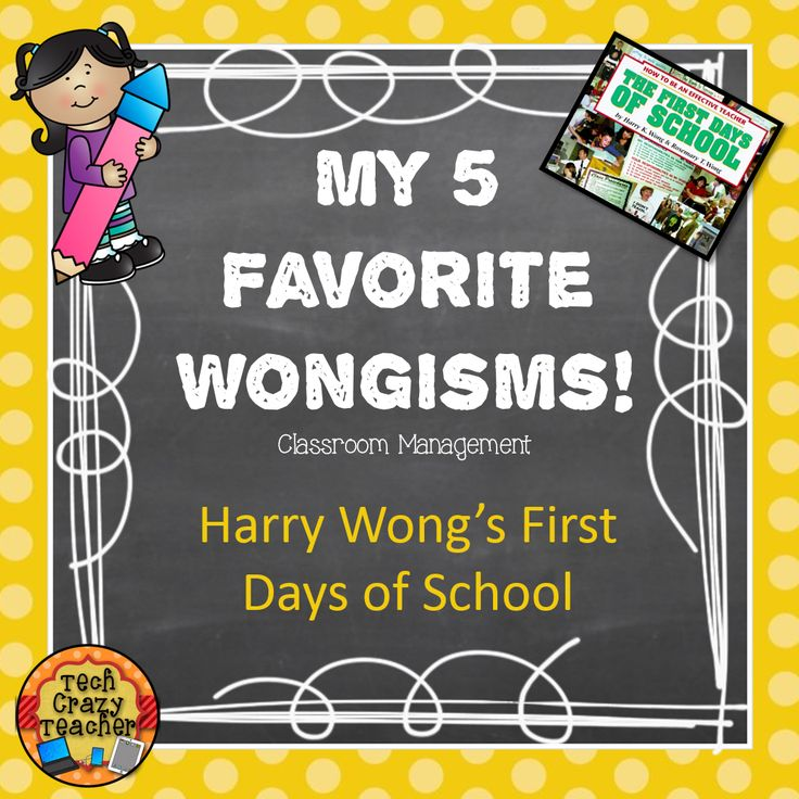 5 Favorite Harry Wongisms for Classroom Management