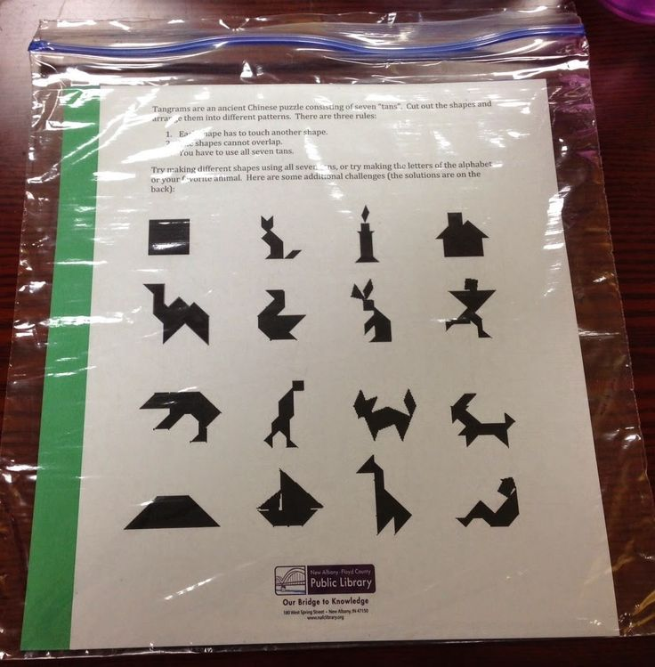 Stem Programs For Teens: Abby The Librarian: Science Activity Packs: Tangram