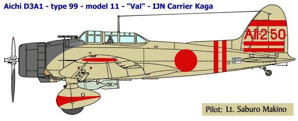 Экипаж: лейтенант Сабуро Макино, стрелок-радист - CPO Суео Сукида. Авианосец Кага. Удар по базе ВМС США Перл-Харбор, 7-е декабря 1941 г. Этот самолет был сбит Дроджем Уэлшем и разбился на 711-й Нил Авеню, Уахиава.