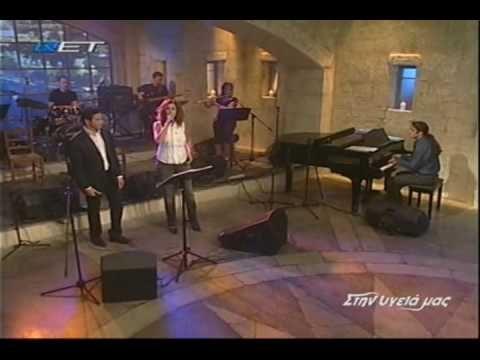 Aspro Peristeri -White Dove- Mario Frangoulis & Eleni Peta (+playlist)