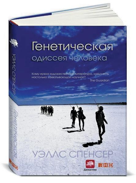 ВЕДОМОСТИ.ПЯТНИЦА - Книги на выходные - Выбор Пятницы