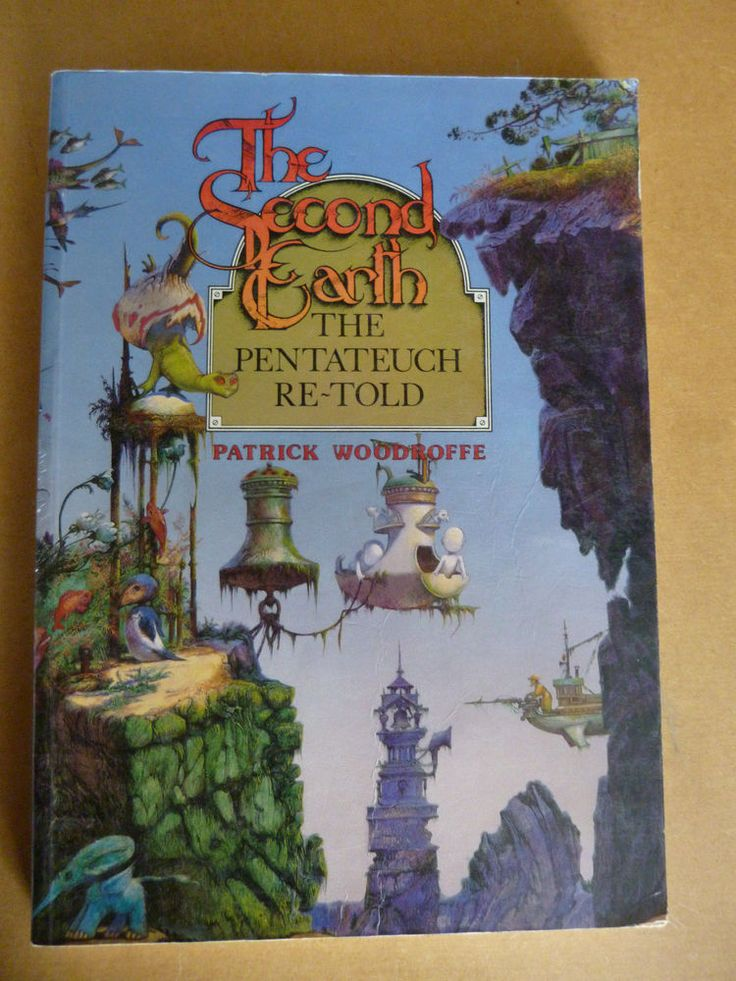 THE SECOND EARTH - PATRICK WOODRUFFE - GRAPHIC FANTASY ART NOVEL - PAPER TIGER