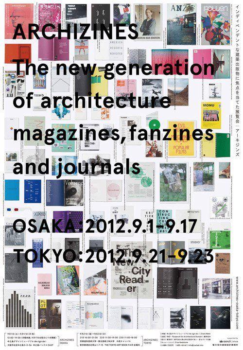 ヽ(o・ω・o)ノ Architecture magazines