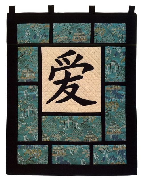 89 best asian inspired quilts images on pinterest asian for Japanese inspired gifts
