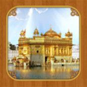 Live Kirtan Golden Temple (Harmandir Sahib) (Darbaar Sahib) Amritsar