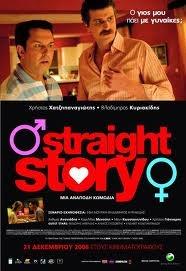 Straight story (2006)