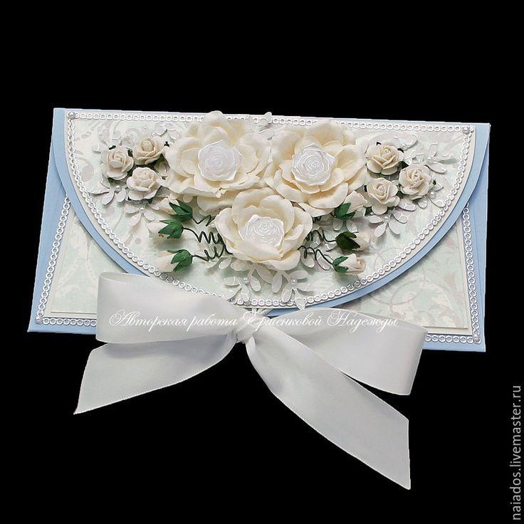 Купить Свадебный голубой конверт для денег - белый, Конверт для денег, конверт, конверт ручной работы