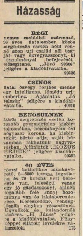 Érdekházasságra buzdító hirdetések. Pesti Hírlap, 1914.12.30. arcanum.hu