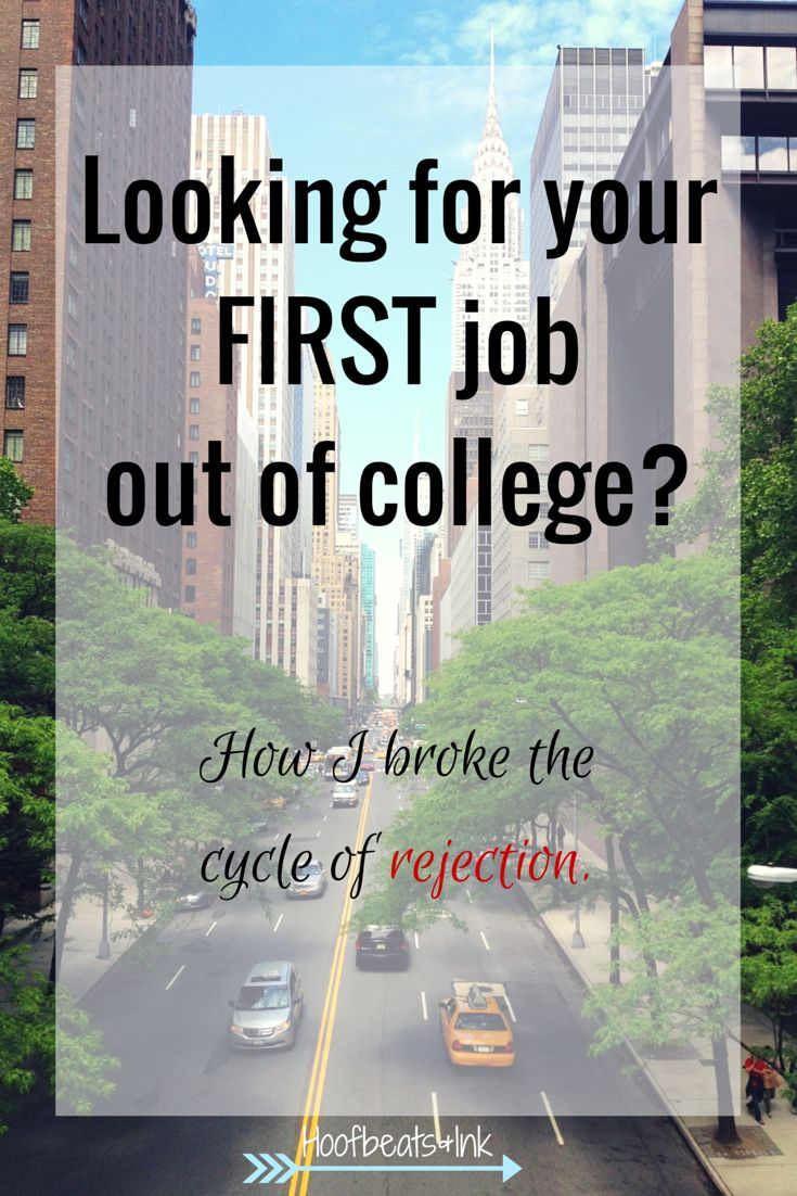 Looking for your first job out of college? How I broke the cycle of rejection - via Hoofbeats and Ink